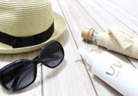 【BIメールマガジン Vol.259】紫外線 vs UV化粧品