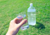 【BIメールマガジン Vol.372】熱中症対策は水分補給だけではない