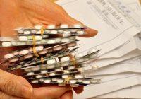 【BIメールマガジン Vol.262】高齢者の25%が7種以上の薬を服用