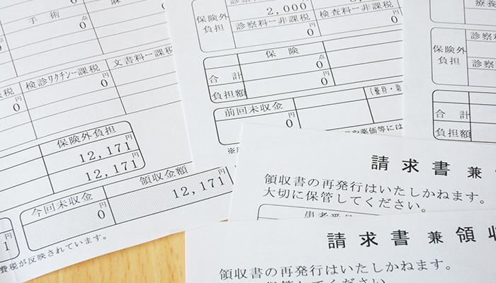 【Vol.154】成果主義の医療報酬時代に?!