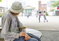 【Vol.179】高齢者の5人に1人が認知症時代
