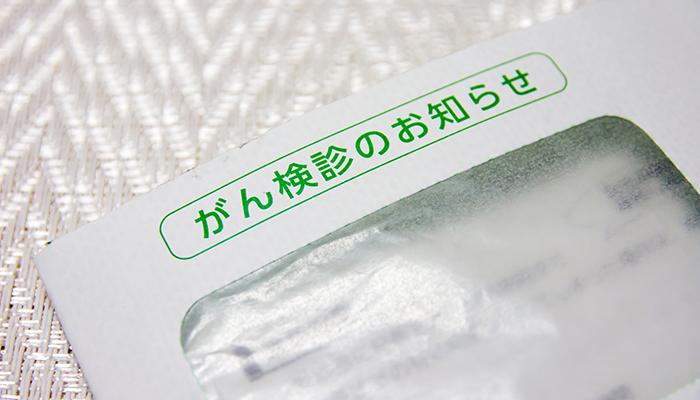 【BIメールマガジン Vol.252】日本のがんは何故増加しているのか