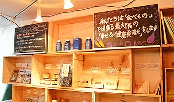 Smile Seeds Market