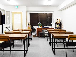 銀座書道教室